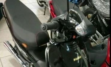Robaron la moto de un empleado de una librería