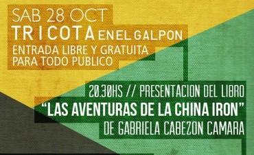 Actividades en el Galpón Cultural en Reconquista